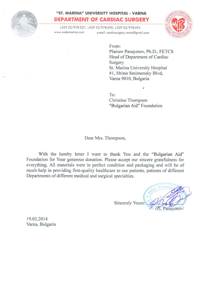 Letter to Bulgarian Aid Foundation